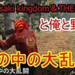 【ホラフキン仮】GTAオンライン 森の中の大乱闘!