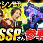 【CoD:Mobile】ハセシン無双!! MSSPさん VS Rush Gamingがついに実現!!【ハセシン】